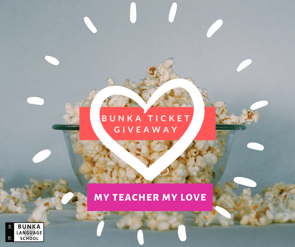 Bunka Ticket Giveaway 2019! – My Teacher My Love