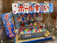 Title: 日本のおまつり② Level: Intermediate 2