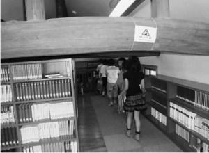 東蔵の蔵書