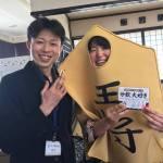 3月18日(土)自由読書会(朝活)で分数大好き体験会