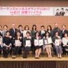 日本の首都 東京(品川)のコンテストで『分数大好き』をPR!