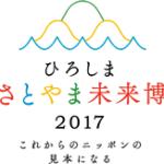 11月12日(日) 旧・和木小学校にて分数大好き