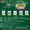 ついに募集開始!!来春発売(予定)のカードゲーム「小数大好き」題字コンテスト