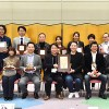 東京ギフトショー新製品コンテスト 審査員特別賞受賞のカードゲーム分数大好き(初級)