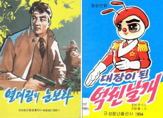 fumetti corea del nord cover