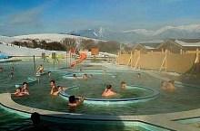 Aquapark-Tatralandia