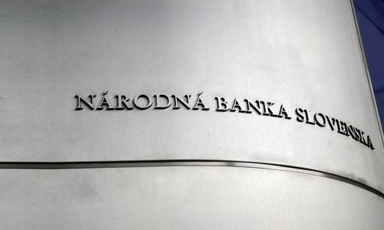 NBS, la banca centrale slovacca