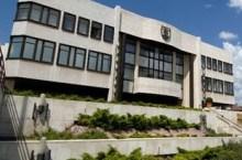Il Consiglio Nazionale slovacco (Parlamento)