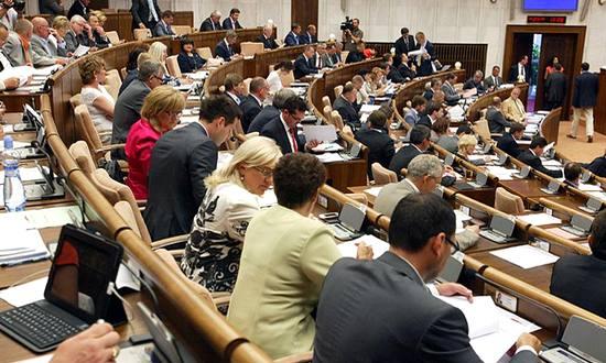 parlamento--(foto_nrsr-sk)