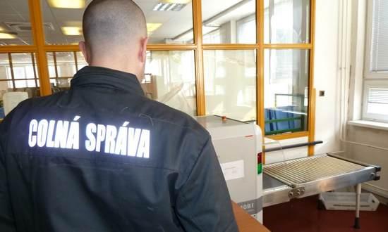 polizia_dogane_colnasprava_(foto financnasprava.sk)