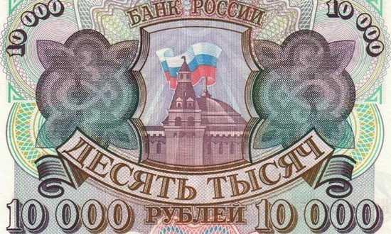 russia-rublo_(wiki-CC)