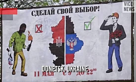 ucraina-donbass_(hinkelstone 15242883216 CC-BY)