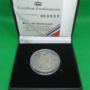 Pièce de 5 francs en argent massif Napoléon III
