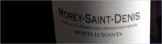 jc boisset 2006 morey saint denis monts luisants blanc chardonnay