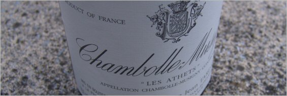 jean tardy 2005 chambolle musigny les athets