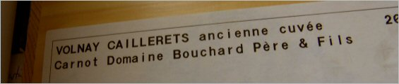 volnay cuvee carnot bouchard pere