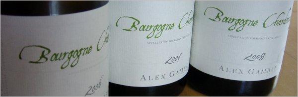 alex-gambal-bourgogne-chardonnays