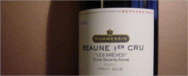 beaune-clos-st-anne-2007