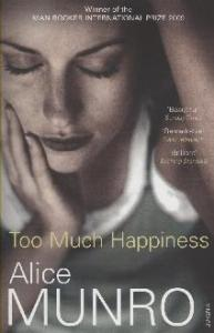 Munro Too Much Happiness Vintage PB