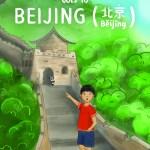 cover-brandon goes to beijing