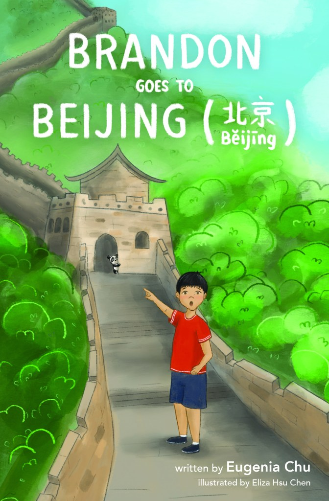 cover-brandon goes to beijing