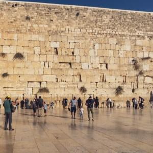 Jerusalem (WHS #144)