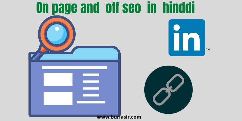 On page and off page seo in hindi