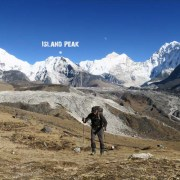 Packliste Island Peak Nepal Trekking Vorbereitung Everest Base Camp Trek Ausrüstung