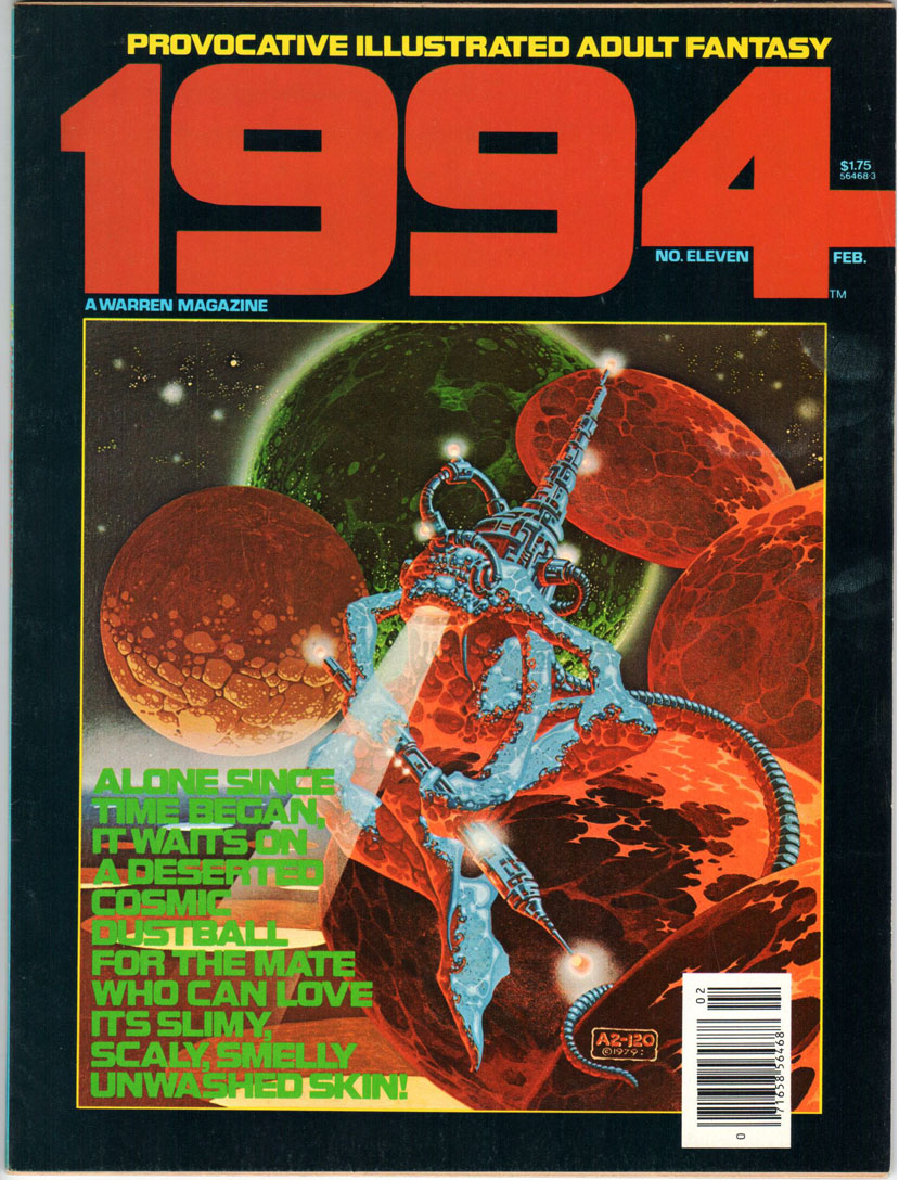 1984 / 1994 (1978) #11