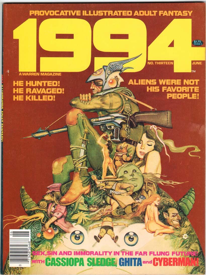 1984 / 1994 (1978) #13