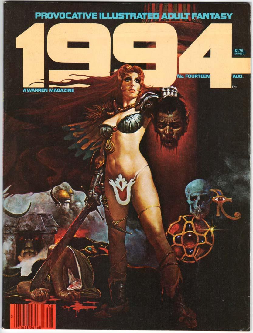 1984 / 1994 (1978) #14