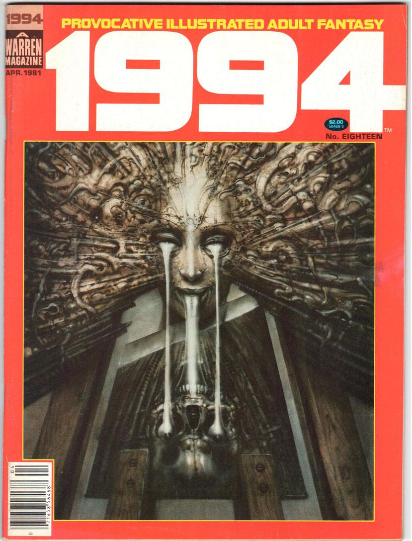 1984 / 1994 (1978) #18
