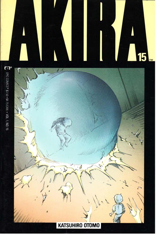 Akira (1988) #15