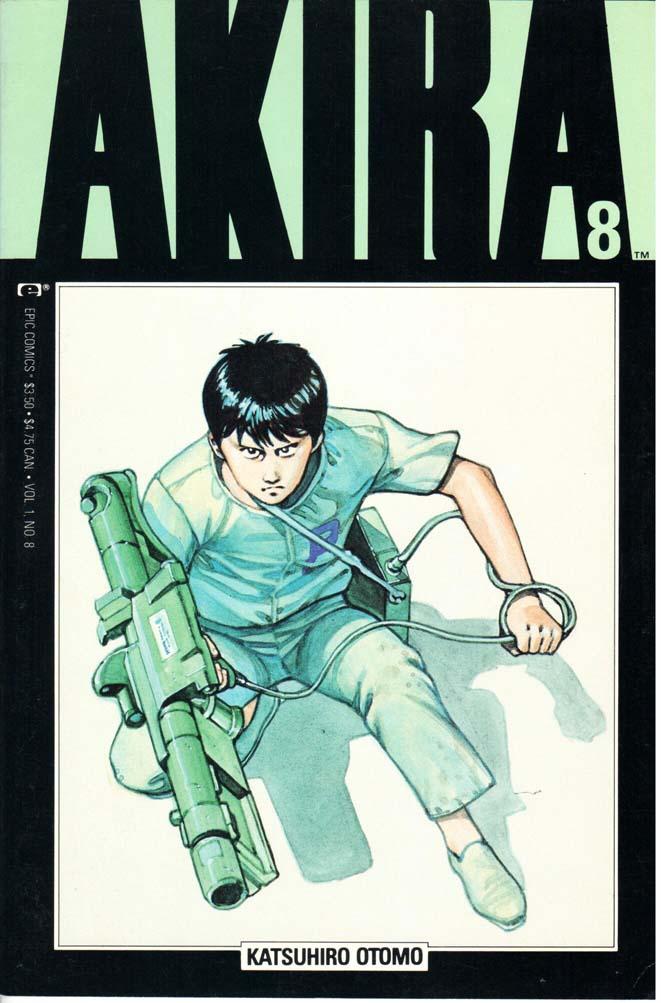 Akira (1988) #8