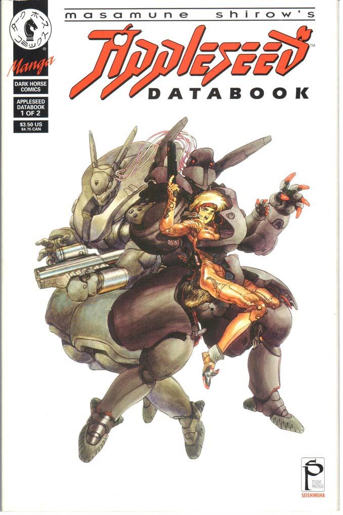 Appleseed Databook (1994) #1