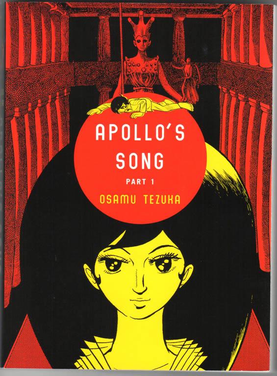 Apollo's Song (2010) TPB #1