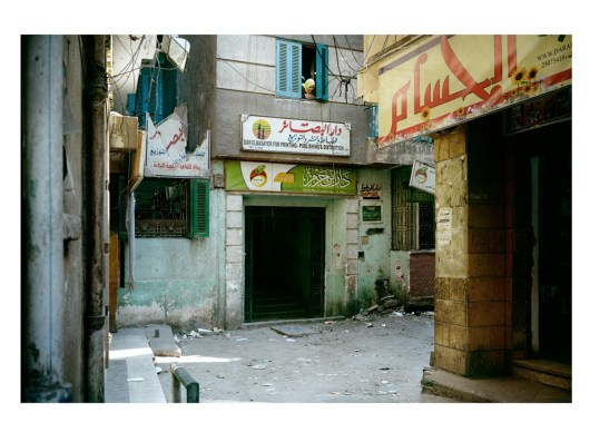 Life resumed in the district of Khan el Khalili bazaar near Cairo after the demonstrations on Tahrir Square, Egypt.
