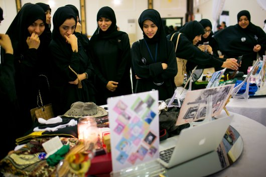 A celebration for the family of the four martyrs was held by 200 women in the Eastern Province of Saudi Arabia.