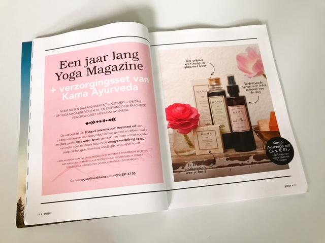 Productfotografie voor Yoga Magazine, 2018