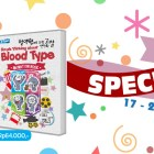 special offer diskon 30% buku blood type