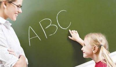 Çocuğunuz Okula Hazır mı?