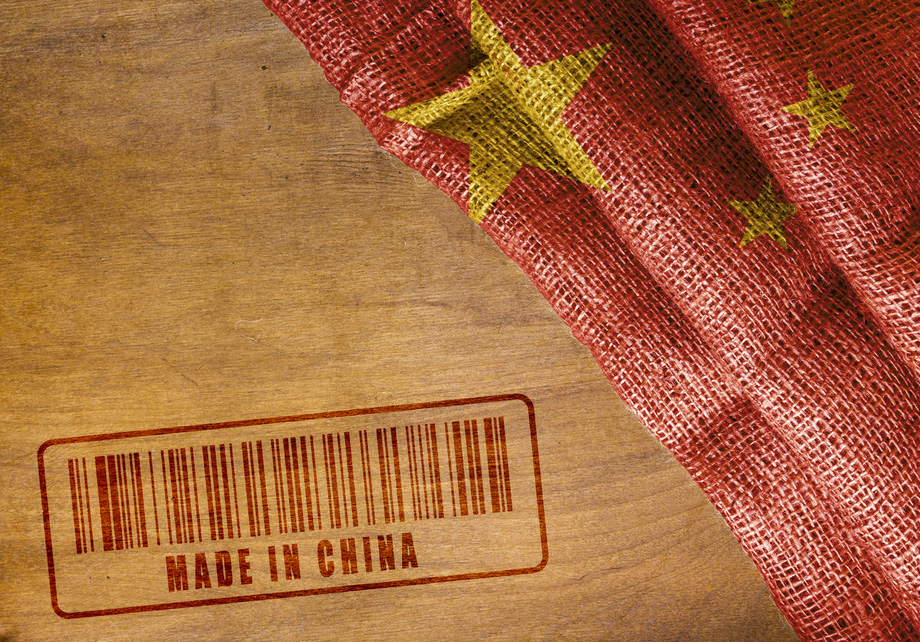 MADE IN CHINA 2025 CHINAS BLUEPRINT FOR INTELLIGENT