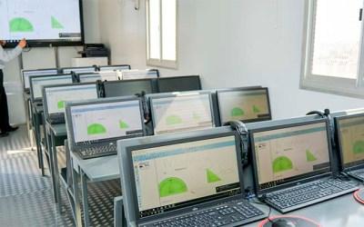 Fujitsu Day: the path to digital transformation
