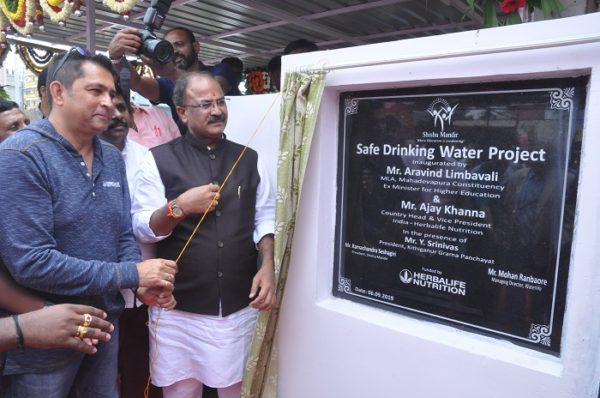 water ATM project in Kithiganur by Herbalife Nutrition