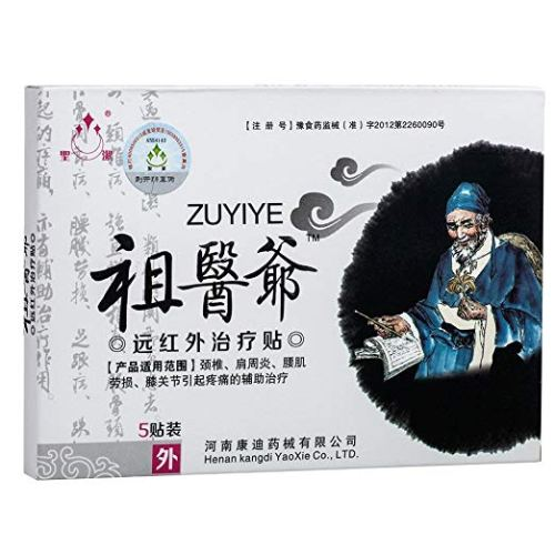 KONGDY Pain Relieving Plaster Chinese Herbal Pain Patch for Sciatica Back Pain
