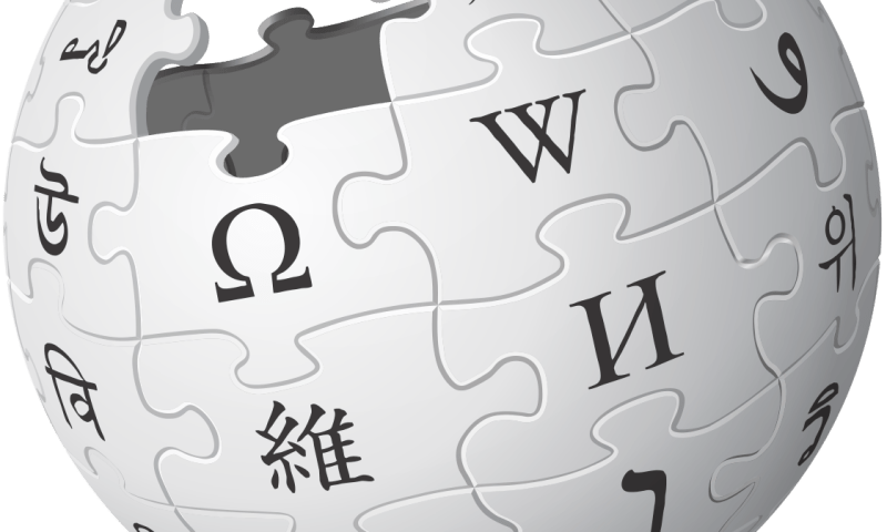 How Wikipedia makes Money?