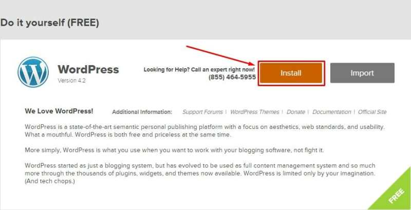 How to create a WordPress blog with Ipage