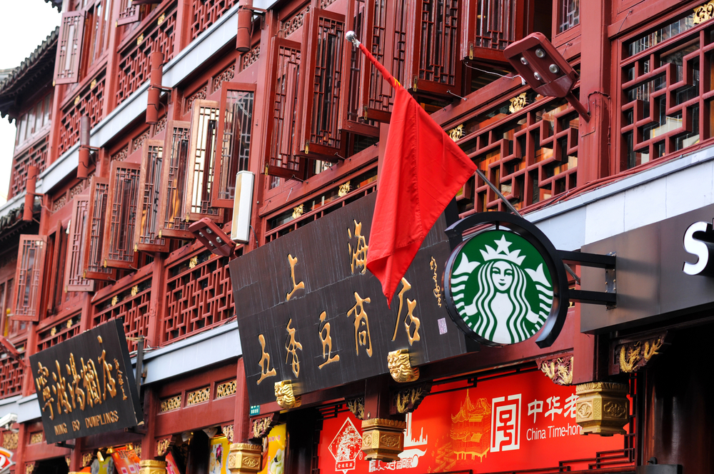Starbucks Wants to Conquer China's Coffee Culture