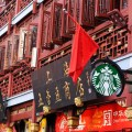 Not content with dominating the United States, Starbucks is setting its sights on China. The company already has stores there, but it plans to add hundreds more and break into 100 new cities.