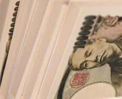 貨幣 日銀